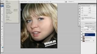 Bigbad.ru - Урок по Фотошопу: Убрать второй подбородок(Adobe Photoshop Lesson. Урок по Adobe Photoshop: Как убрать второй подбородок., 2010-07-09T09:11:31.000Z)