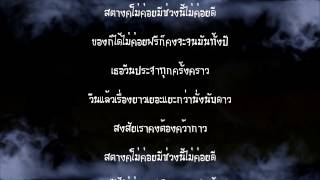 og-anic-งง-confuse