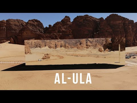 AlUla. Saudi Arabia's hidden gem.