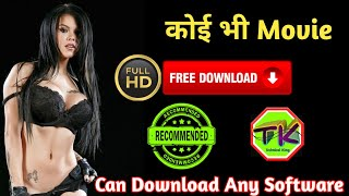 Full Movie Free Download By Technical King