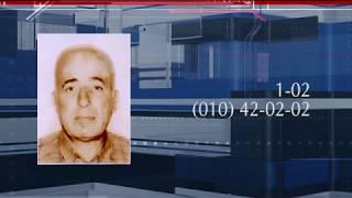 55 ամյա տղամարդը որոնվում է որպես անհետ կորած