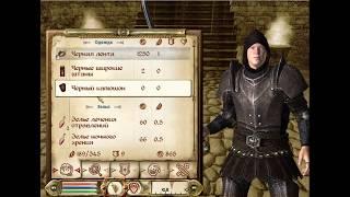 Я СТАЛ ВАМПИРОМ?! The Elder Scrolls IV: Oblivion