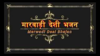 भोलेनाथ सुपरहिट  भजन Bholenath Bhajan   रामेश्वर लाल सुजानगढ