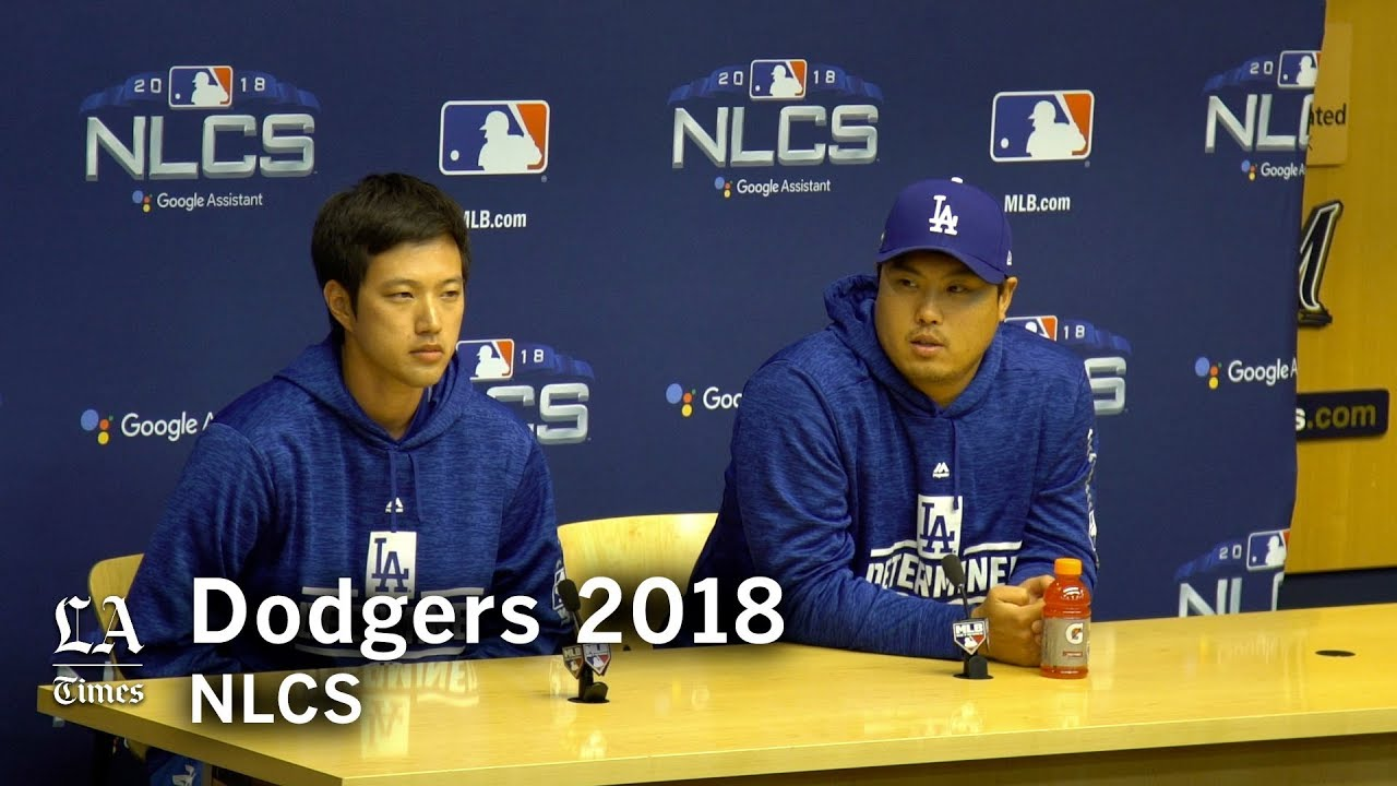 Dodgers NLCS 2018: Hyun-jin Ryu on starting Game 2 of the NLCS