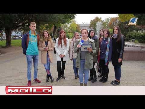 TV-4: Тернопільська погода на 13 жовтня 2017 року