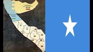 Somaliya Yaa Maamula???? thumbnail