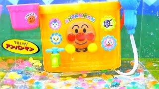 アンパンマンおもちゃアニメ あそびいっぱい!よくばりバケツdeあそぼう! お風呂遊び 歌 映画 テレビ Anpanman Toys thumbnail