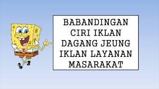 Download PANGAJARAN BAHASA SUNDA KELAS 7: IKLAN LAYANAN MASARAKAT