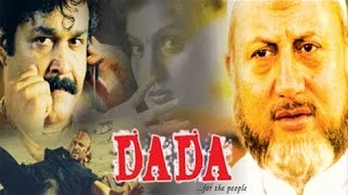 Dada│Full Action Movie│Mohanlal, Aishwarya
