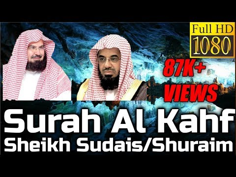 Surah Al Kahf FULL سُوۡرَةُ الکهف Sheikh Sudais/Shuraim - English & Arabic Translation