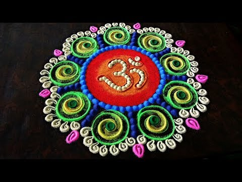 Rangoli design for mahashivratri | om rangoli design by shalini | colourful and easy rangoli design