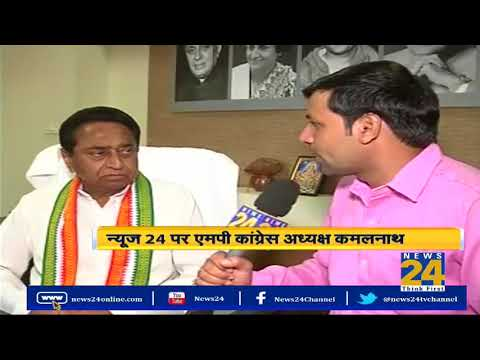 MP State Congress President Kamal Nath talks exclusively to News24