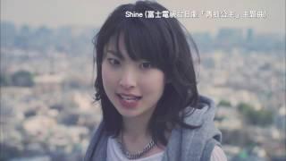 迎來出道5週年的家入里歐,首張精選輯「5th Anniversary Best」CD+DVD版...