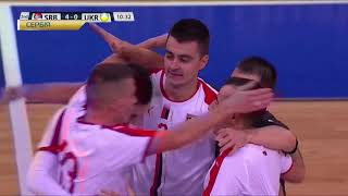 Футзал Украина проиграла Сербии в отборе на чемпионат мира 2020