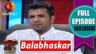 JB Junction: Balabhaskar - Part 2 | 3rd May 2015