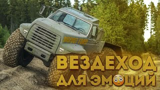 bigFoot Ford . Вездеход для эмоций