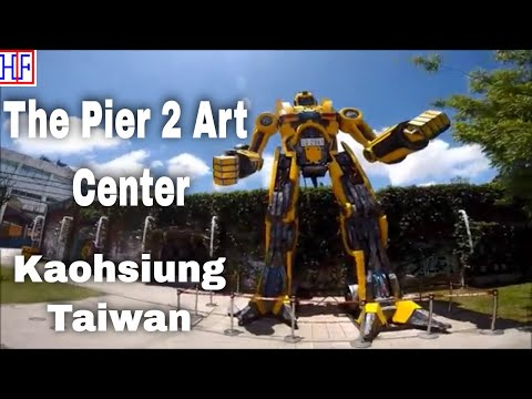 Kaohsiung, Taiwan | The Pier 2 Art Center | Travel Guide | E