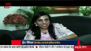 Good News India: IAS topper inspires children with disability