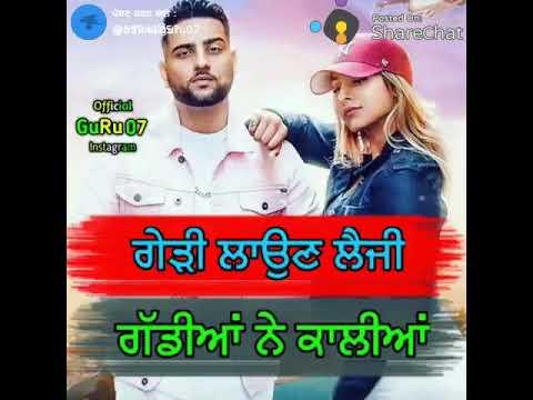 Gori Aa Skin Golden Baliya Gedi Laun Lyi Gdiya Kaliya Gre Aaji Kaliya Puvadu Goriye