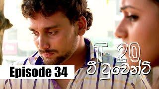 T20 - ටී ටුවෙන්ටි | Episode 34 | 27 - 01 - 2020 | Siyatha TV Thumbnail