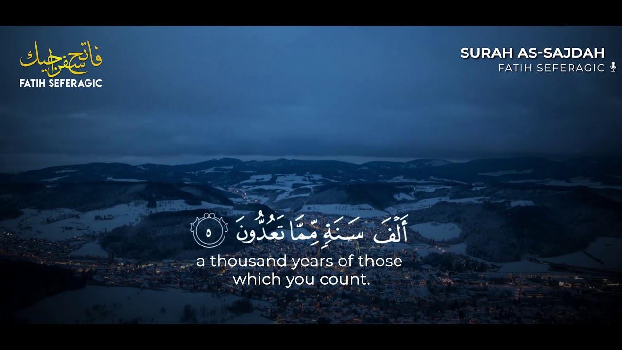 Download BEST SURAHS TO LISTEN TO BEFORE SLEEP | 45MIN PLAYLIST | FATIH SEFERAGIC | Relaxing Quran Recitation