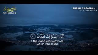 BEST SURAHS TO LISTEN TO BEFORE SLEEP | 45MIN PLAYLIST | FATIH SEFERAGIC | Relaxing Quran Recitation screenshot 2