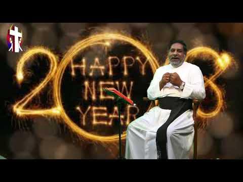Sinhala Preaching Thought For The Day  01st  January  2018 ගරු  ඩැරල් කූඤ්ඤ පියතුමා