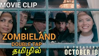 Zombieland 2 Double Tap Movie Clip Tamil Dubbed