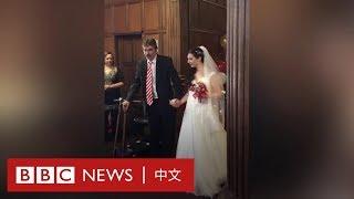 為了送女兒出嫁 這位父親堅持站起來了 - BBC News 中文