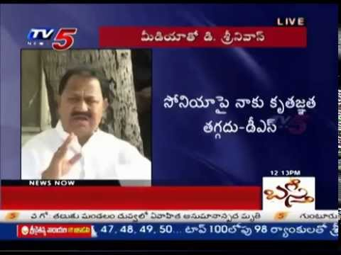 D.Srinivas Joins TRS Officially | Controversial Comments On Digvijaya Singh : TV5 News