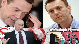 Мнение россиян о нынешней власти (митинг 12 июня 2017)