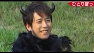 嵐・二宮和也 ポッキーCM「初めての友達」編メイキング Kazunari Ninomiya デビルニノ登場