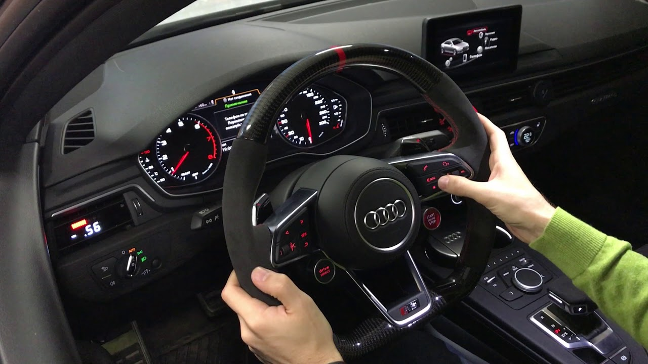 Steering Wheel From Ttrs For Audi A4 B9 Carbon Edition Youtube