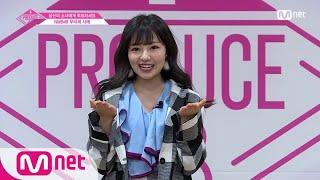 NMB48ㅣ무라세 사에ㅣ사에 컬렉션에 어서오세요 @자기소개_1분 PR NMB48...