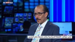 سبع سنوات على تولي الرئيس الموريتاني