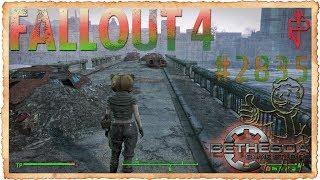Let's Play Fallout 4 #2835 ☢ Nur nicht verlaufen