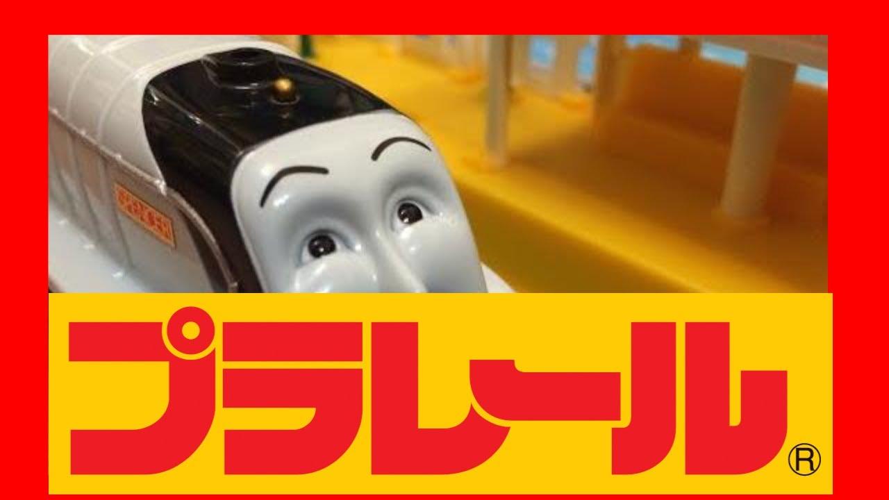 Thomas y sus amigos】Thomas y sus amigos Spencer - trenes de juguete ...