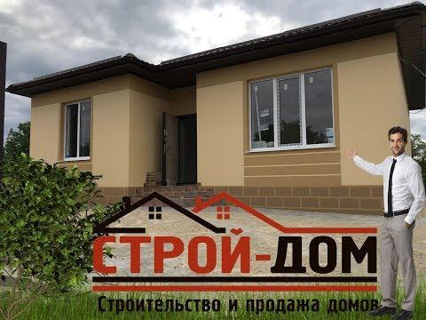 """Строительство дома, проект """"75"""" компании Строй Дом"""