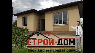 Строительство дома, проект &quot;75&quot; компании Строй Дом<