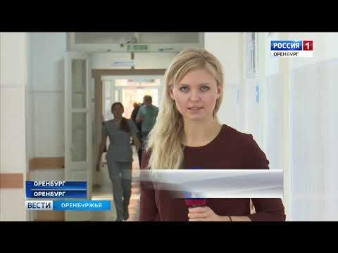 В Оренбурге специалисты центра Бурденко провели экстренную операцию