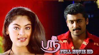 Shree Tamil Full Movie | V. Sumankumar | T.S. Muralidharan | Suriya | Shrutika | Gayatri Jayaraman