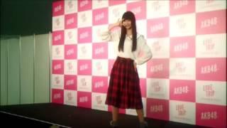 ステージ【A】#17 荻野由佳 2016年11月27日17時 AKB48 45thシングル「LO...