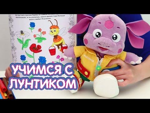 Раскраски из мультфильма Лунтик и его друзья Дитяч
