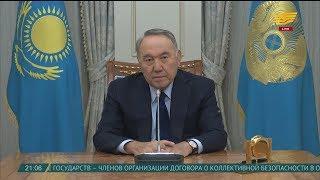 Н.Назарбаев: Правительство Казахстана должно уйти в отставку