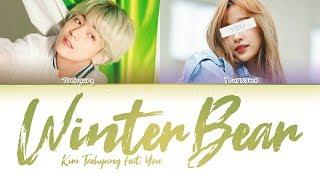 BTS V「Winter Bear」[2 Members ver.] (Color Coded Lyrics Eng/가사)