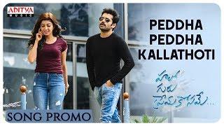 Peddha Peddha Kallathoti Song Promo | Hello Guru Prema Kosame Movie | Ram Pothineni, Pranitha