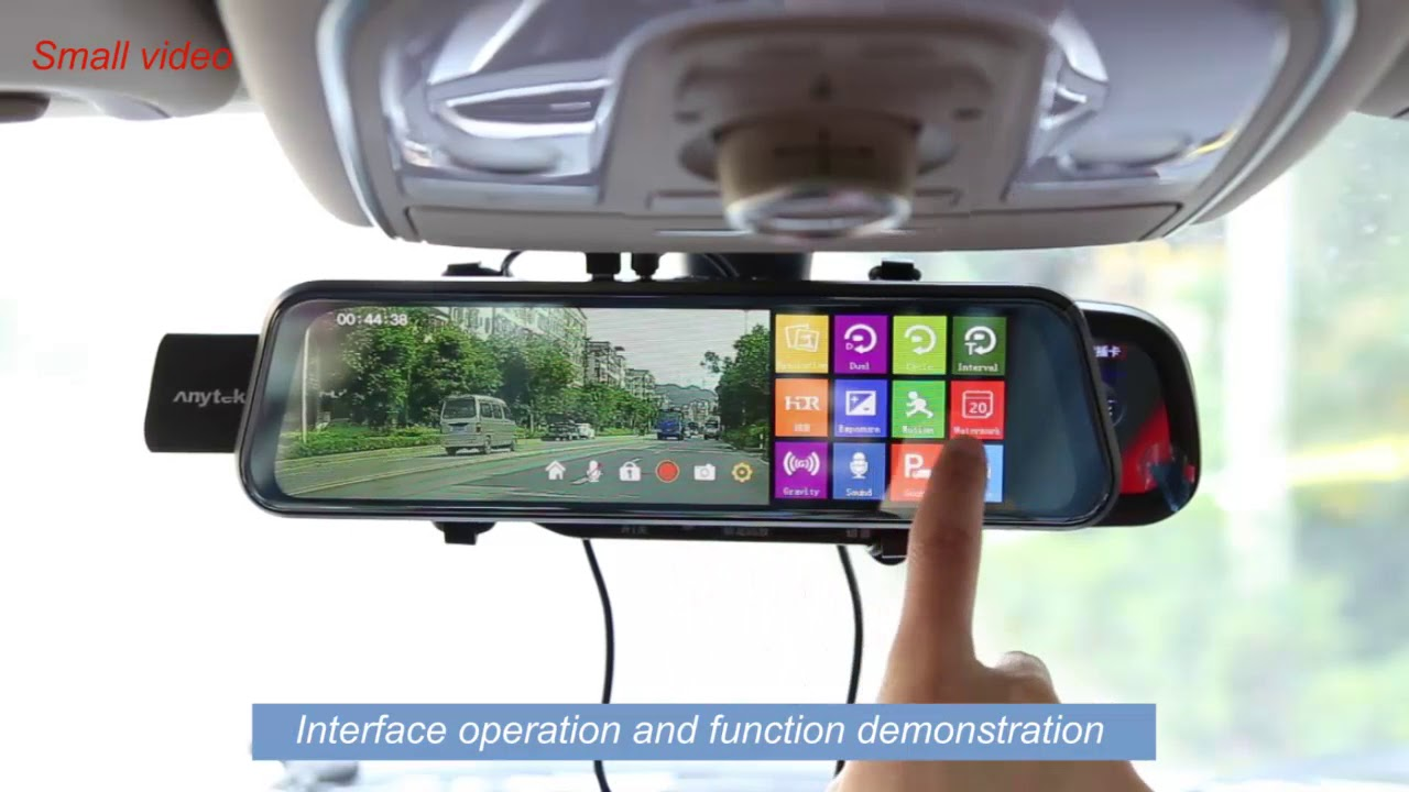 Download Anytek T12+ 9.66 inch Car Rearview