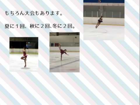 【近畿大学】フィギュアスケート部2017