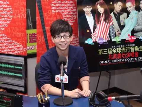 Hu Xia 胡夏 Interview @ FM96.1