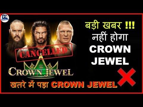 Roman & All Star Crown Jewel Match Canceled ! Crown Jewel 2018 Event Canceled ?